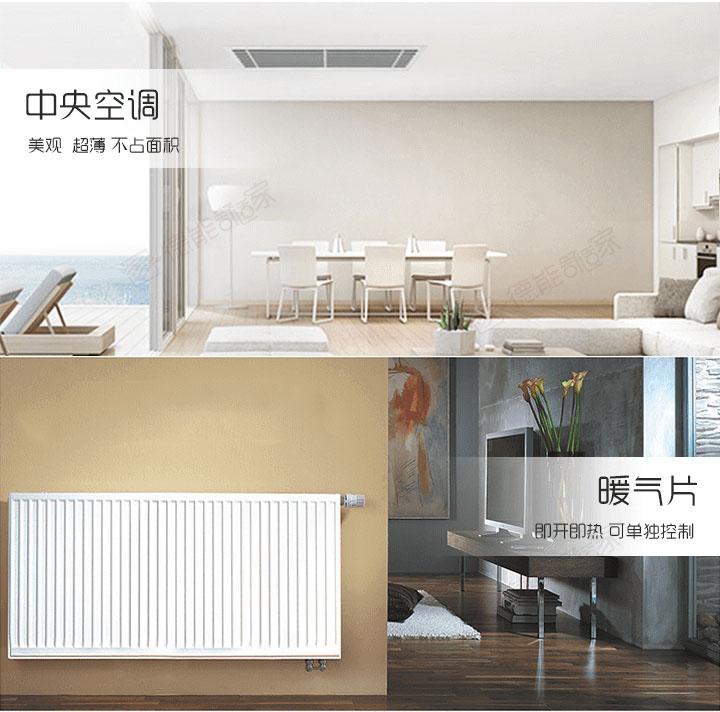 襄阳别墅热水系统