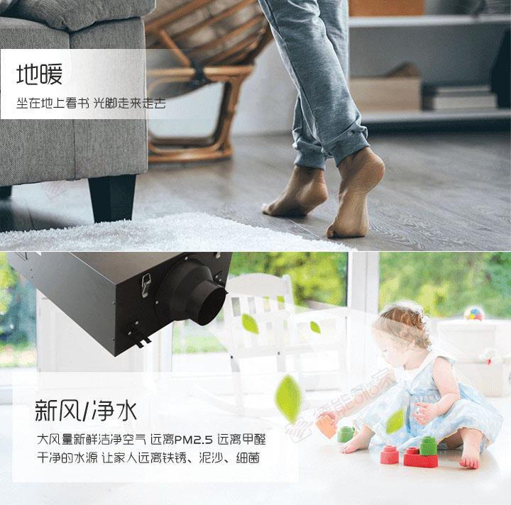 襄阳别墅热水设备